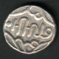 Banswara (Indian Princeley State), ND, 1 nazarana rupee, XF+ AG